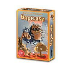 board game, boardgame, Hobby World, Воришки, настольная игра, Мир Хобби