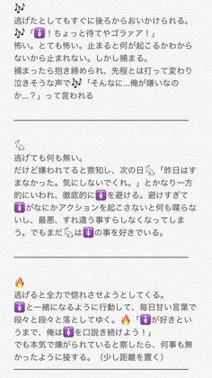 鬼 滅 の 刃 夢 小説 短 編集