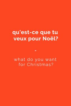 So, what do you want for Christmas?  Visit https://store.talkinfrench.com to check out e-books to give the francophiles in your life.