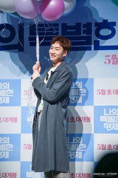 Lee Kwangsoo, Running Man Members, Kwang Soo, King Kong, Korea, Actors, Movies, Movie Posters, Peeps