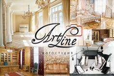 Интерьерная фотостудия ArtLine представляет собой уникальное, многофункциональное пространство для фотосъемок, фотопроектов, проведения мероприятий, выставок, показов, семинаров.