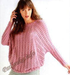 Пуловер цвета увядшей розы. Обсуждение на LiveInternet - Российский Сервис Онлайн-Дневников