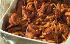 giouvetsi me soupies Greek Recipes, Vegan Recipes, Cooking Recipes, Fun Cooking, Cooking Time, Seafood Recipes, Chicken Wings, Love Food, Food And Drink