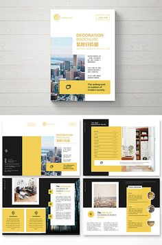 Stylish and generous yellow package modern universal real estate Brochure Corporate Brochure Design, Creative Brochure, Brochure Layout, Brochure Template, Layout Template, Business Cards Layout, Free Business Card Templates, Event Poster Design, Flyer Design