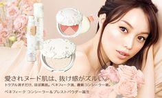 ベネフィーク(BENEFIQUE)| 資生堂 Cosmetics & Fragrance, Retro Advertising, Shiseido, Beauty Make Up, Banner Design, Marriage, Design Inspiration, Skin Care, Artwork