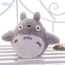 Nouvelle Arrivée Mignon Japonais Anime Gris Mon Voisin Totoro En Peluche Porte-clés Poupée 5 ''Brand New Livraison Gratuite # LNF(China (Mainland))