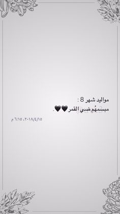 Range Rover Sport Black, Face Proportions, Like Me, My Love, Funny Relationship Quotes, English Language Learning, Disney Wallpaper, Palestine, Arabic Quotes