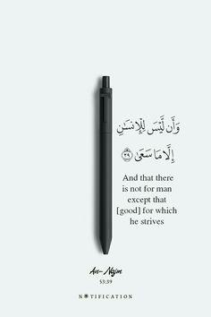 Quran Verses, Quran Quotes, Arabic Quotes, Islamic Quotes, Mecca Masjid, Unusual Art, Islamic Pictures, Holy Quran, Religious Quotes