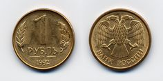 Abkhazia: Russian ruble coin