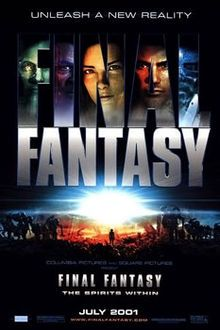 Final Fantasy: The Spirits Within - I was just getting into 3d art to animate when this movie came out.  It blew me away and set me on the path of 3d realism or nearly real!