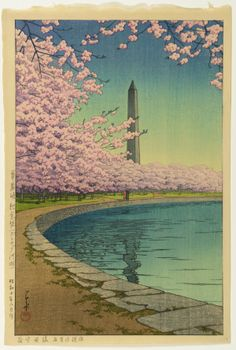 Washington Monument woodblock print  August 1935    Kawase Hasui