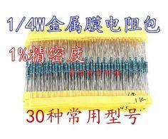 600 Stücke 30 Arten Jeder Wert Metallschichtwiderstand pack 1/4 Watt 1% resistor assorted Kit Set