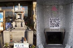 """Yes, that is a QR code gravestone. Read more about this """"memorial service window"""""""