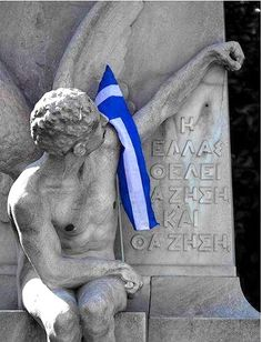 ...Yes, Greece will survive......!!!!