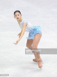 ニュース写真 : Yuka Nagai of Japan performs during the Ladies...