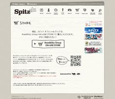 http://spitz.r-s.co.jp/