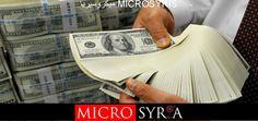أسعار الدولار تسجل استقرارا في دمشق وحلب