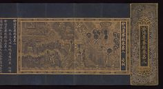 Illustrated Manuscript of the Lotus Sutra (image 1) | unidentified artist | Korean | 1340; Goryeo Dynasty | Accordion-format book; gold and silver on indigo-dyed mulberry paper | Metropolitan Museum of Art | Accession Number: 1994.207