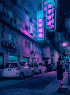 steve roe s vaporwave aesthetic captures a cyberpunk urbanism non-flat front apartments neon glow those specific shades of pink and blue Cyberpunk City, Cyberpunk Aesthetic, Purple Aesthetic, Retro Aesthetic, Aesthetic Photo, Aesthetic Pictures, Night Aesthetic, Aesthetic Objects, Urban Aesthetic