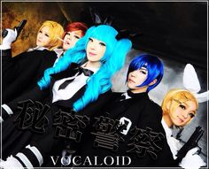 Hosino Inori(호시노 이노리) Hatsune Miku Cosplay Photo - WorldCosplay