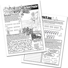 Mark 2:13-17 Jesus Eats with Sinners. Activity Puzzle