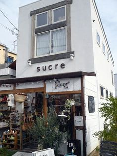 sucre(シュクレ)/〒576-0041 大阪府交野市私部西2-3-8 /http://www.cafe-sucre.net