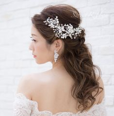 Bridal, Hair Styles, Makeup, Wedding, Accessories, Fashion, Maquillaje, Mariage, Moda