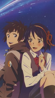 Your Name Kimi No Na Wa Wallpaper Anime Cute