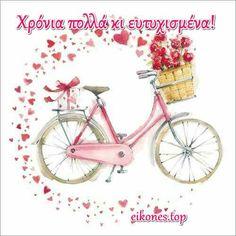 Bike bicycle hearts pink flowers birthday card female lady girl basket flowers g. Bike bicycle hearts pink flowers birthday card female lady girl basket flowers greetings card www. Flower Birthday Cards, Birthday Basket, Bicycle Cards, Bicycle Painting, Decoupage Vintage, Bike Art, Jolie Photo, Watercolor Flowers, Watercolour