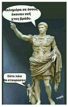 Καλημερααα! Laughter, Statue, Memes, Movie Posters, Art, Humor, Funny Things, Art Background, Meme