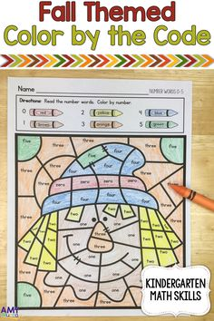 Fall color by number worksheets for kids focus on kindergarten beginning of the year math skills like counting, 1:1 correspondence, number identification and more!  Kids will love coloring by the code.  Make math fun!