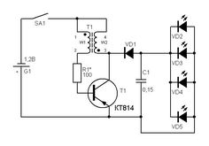 Diy Electronics, Electronics Projects, Electronic Schematics, Arduino, Projects To Try, Led, Engineering, Electric Circuit, Circuits