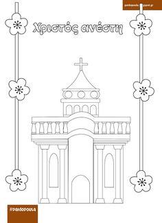 Χριστός Ανέστη - 4 σελίδες ζωγραφικής Easter Eggs, Coloring, Home Decor, Decoration Home, Interior Design, Home Interior Design, Home Improvement