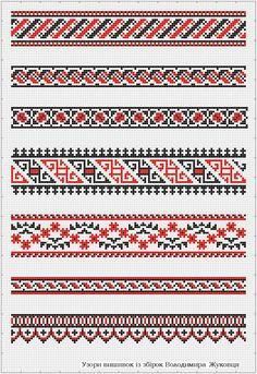 Ukrainian traditional embroidery Cross Stitch Borders, Cross Stitch Samplers, Cross Stitch Charts, Cross Stitching, Cross Stitch Patterns, Folk Embroidery, Cross Stitch Embroidery, Embroidery Patterns, Loom Bracelet Patterns
