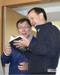 【雙北共同救災 朱立倫:沒有搶功問題】 新北市長朱立倫(右)表示,雙北共同救災救難,相信可以合作非常好。(陳信翰攝)