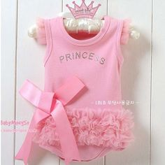 Princess baby dress. 100% cotton.  baeby.co.uk