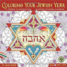 Explore the ancient and enduring spirit of Jewish tradition with this exquisite sixteen-month coloring calendar. Jewish artist Adam Rhine has created intricate Judaic motifs such as Magen Davids and menorahs for you to bring to vivid life with the colors Adult Coloring, Coloring Books, Coloring Pages, Jewish Year, Jewish Calendar, Jewish Celebrations, Bat Mitzvah Gifts, Hanukkah Gifts, Calendar 2018