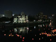 Lathern ceremony in Hiroshima. August 6, 2013.