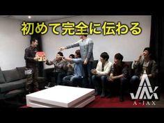 A-JAXの日本所属レコード会社がアップしたものです。こういう企画どんどんやってほしい♪おもしろい^^スンジン君のこのスタイルは私好みです❤そしてリーダーの黒髪も素敵だし、ヒョジュン君のニット姿も超いい~!!!!ヨプの爆笑っぷりも必見(笑)