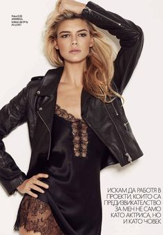 Kelly Rohrbach wears A shock of black brings some mystery with a leather jacket and lace top for ELLE Bulgaria magazine February 2016