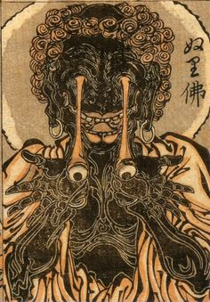 Some kind of Japanese folk lore monster. The same one as Pale Man from Pan's Labyrinth. I cannot find the name.