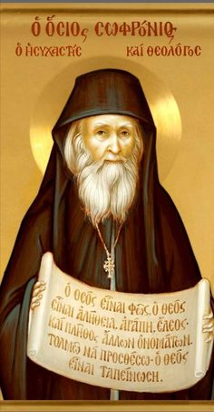 Orthodox Christianity, Orthodox Icons, Roman Catholic, Virgin Mary, Jesus Christ, Saints, Religion, Spirituality, Angels