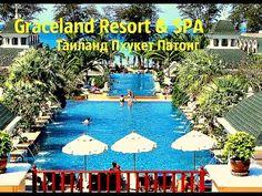 Тайланд Пхукет Патонг Пляж у отеля 1 линия Классный отель рекомендую Gr...