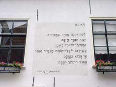 Hebrew mural poem in Leiden (Josef Sarig)