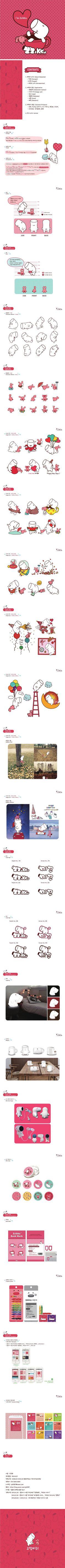 아카데미정글의 '디지털 캐릭터 일러스트레이터 아카데미 '과정(dcia)의 20기 수강생인 신정희 씨의 찌꾸 캐릭터 컨셉북입니다.