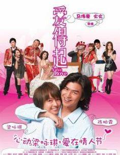 Give Love 愛得起, 2009