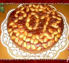Greek Bread, Greek Recipes, Cake Cookies, Cupcakes, Apple Pie, Bakery, Deserts, Cooking, Ethnic Recipes