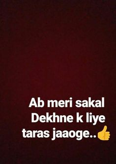 zrort nhi dekhny ki stay away Swag Quotes, Bff Quotes, Crazy Quotes, True Love Quotes, People Quotes, Friendship Quotes, Funny Quotes, Qoutes, Broken Love Quotes