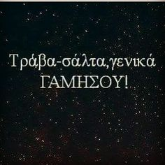 Greek Quotes, Funny Quotes, Jokes, Humor, Life, Funny Phrases, Husky Jokes, Funny Qoutes, Humour