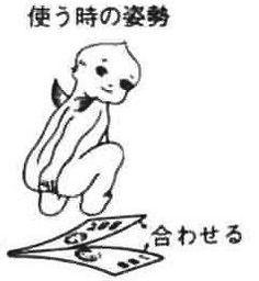 【コレ覚えてる?】昭和生まれが「懐かしい!」と悶絶するグッズまとめ【画像50選】 - ViRATES [バイレーツ]